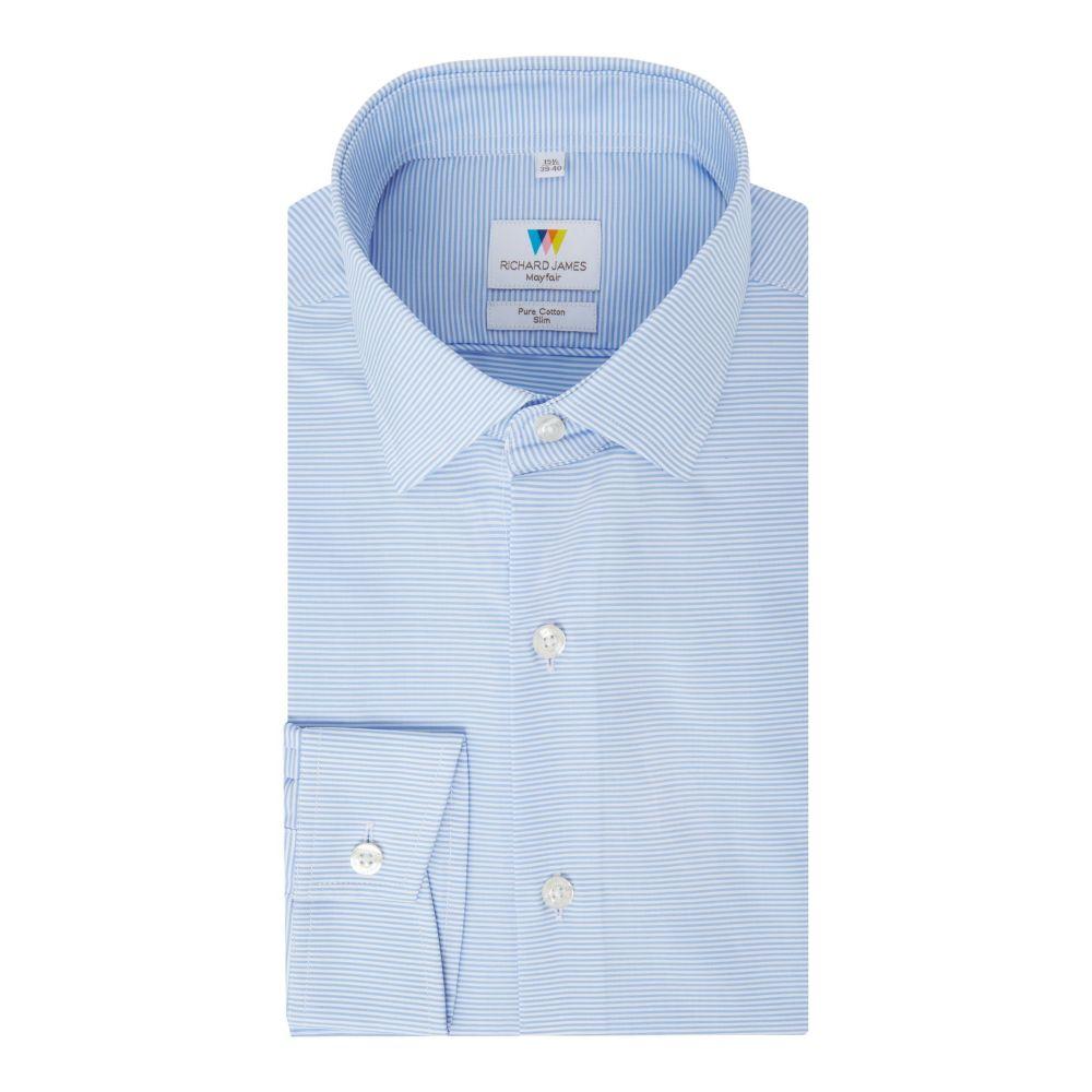 リチャード ジェームス メンズ トップス シャツ【Horizontal Stripe Slim Fit Shirt】blue