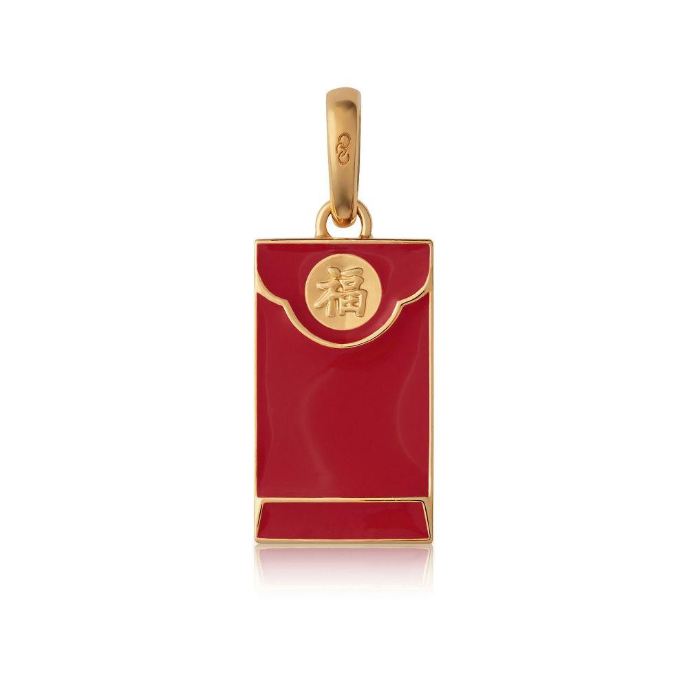 リンクス オブ ロンドン Links of London レディース ジュエリー・アクセサリー【Chinese New Year Red Envelope Charm】red