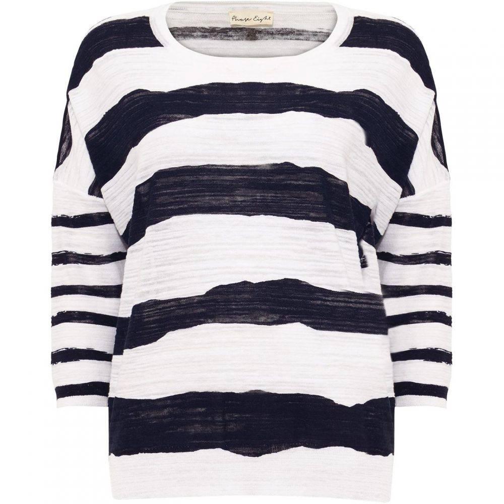 フェーズ エイト Phase Eight レディース トップス ニット・セーター【Poppy Painterly Printed Stripe】Navy