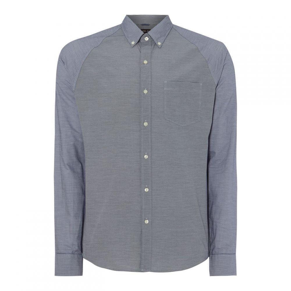 マイケル コース MICHAEL Michael Kors メンズ シャツ トップス【Long Sleeve Micro Stripe Shirt】Midnight