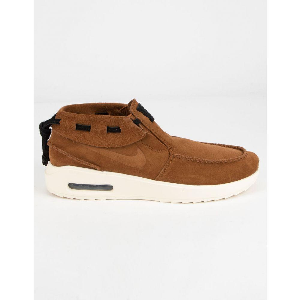 ナイキ NIKE SB メンズ スニーカー シューズ・靴【Air Max Stefan Janoski 2 Moc Shoes】BROWN COMBO