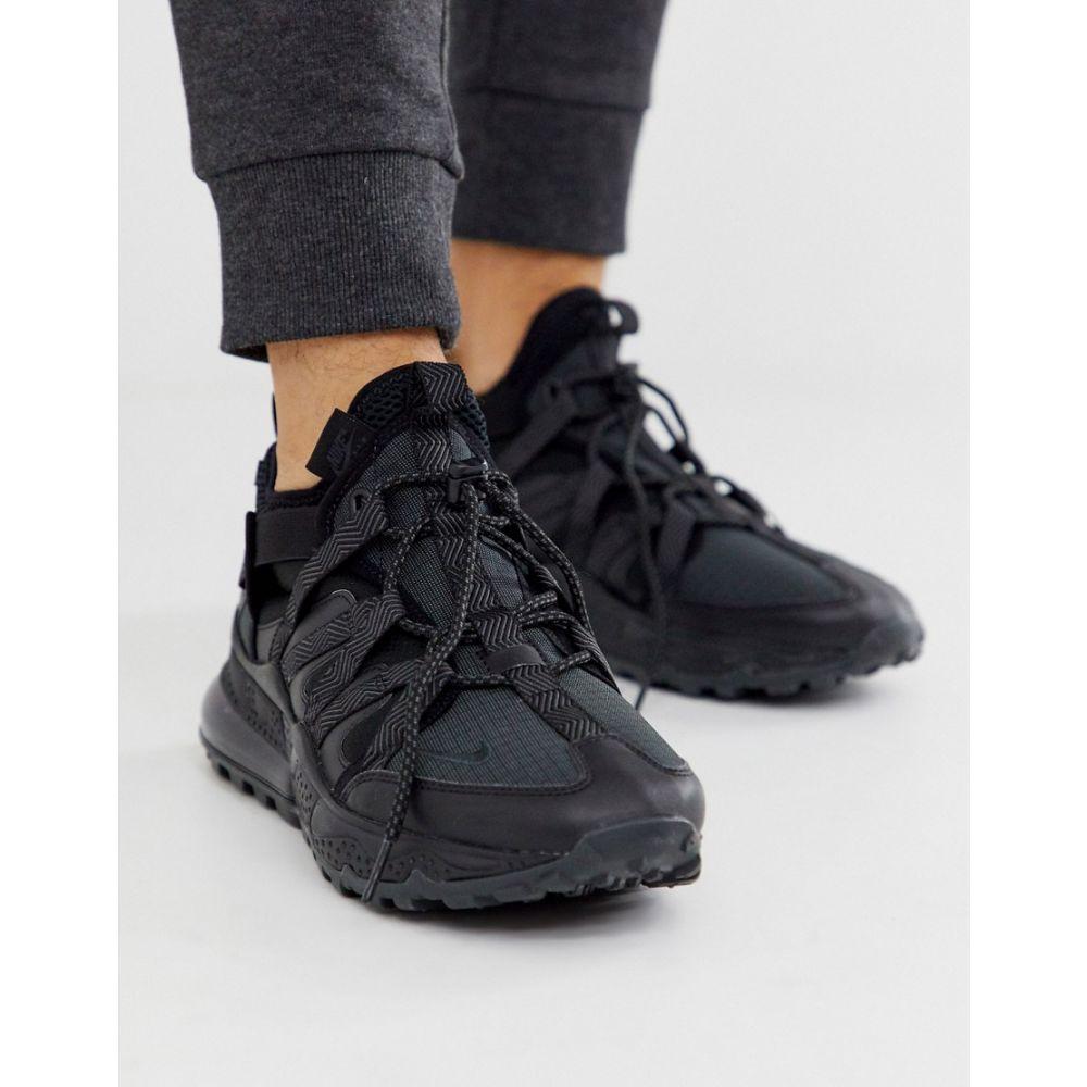 ナイキ Nike メンズ スニーカー エアマックス 270 シューズ・靴【Air Max 270 Bowfin trainers in triple black AJ7200-005】Triple black
