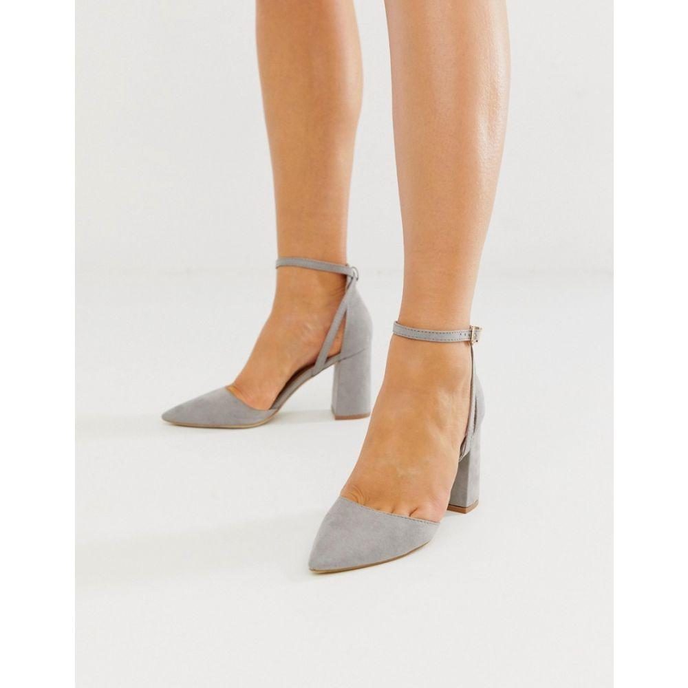 レイド Raid レディース ヒール シューズ・靴【RAID Katy grey block heeled shoes】Light grey suede
