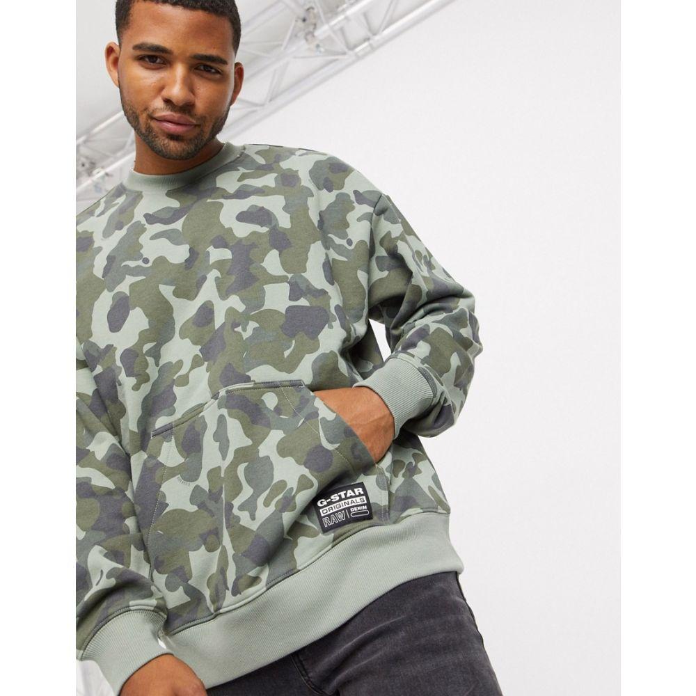 ジースター ロゥ G-Star メンズ スウェット・トレーナー トップス【camo sweatshirt in green】Green