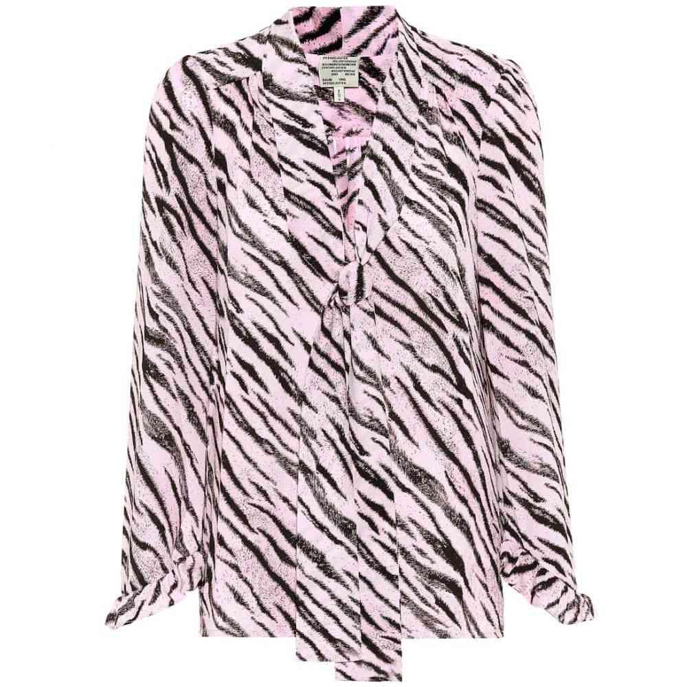 バウム ウンド ヘルガーデン Baum und Pferdgarten レディース ブラウス・シャツ トップス【malia tiger-printed blouse】Pink Tiger