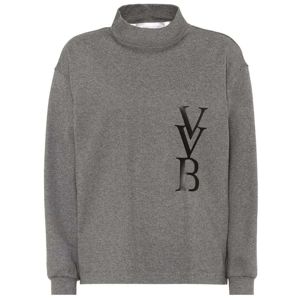 ヴィクトリア ベッカム Victoria Victoria Beckham レディース スウェット・トレーナー トップス【Logo sweatshirt】Iron Grey