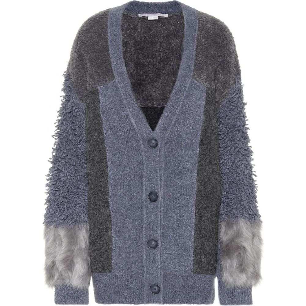 ステラ マッカートニー Stella McCartney レディース カーディガン トップス【wool-blend cardigan】Grey Colourway