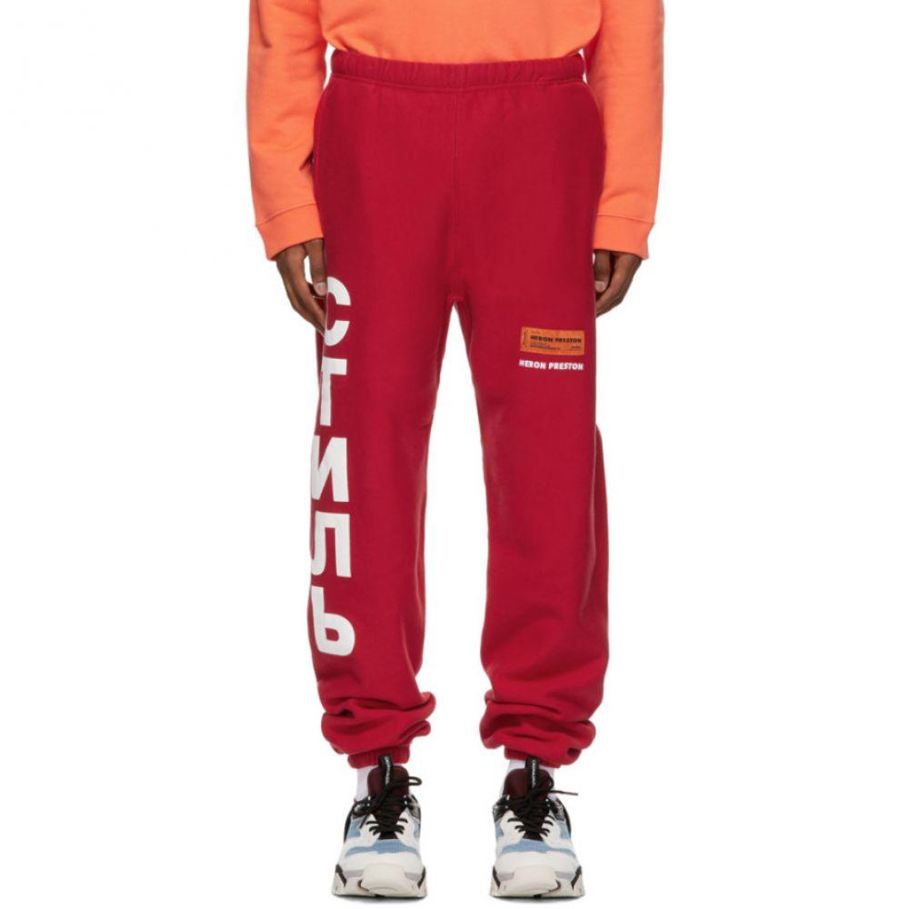 ヘロン プレストン Heron Preston メンズ ボトムス・パンツ スウェット・ジャージ【Red 'Style' Lounge Pants】