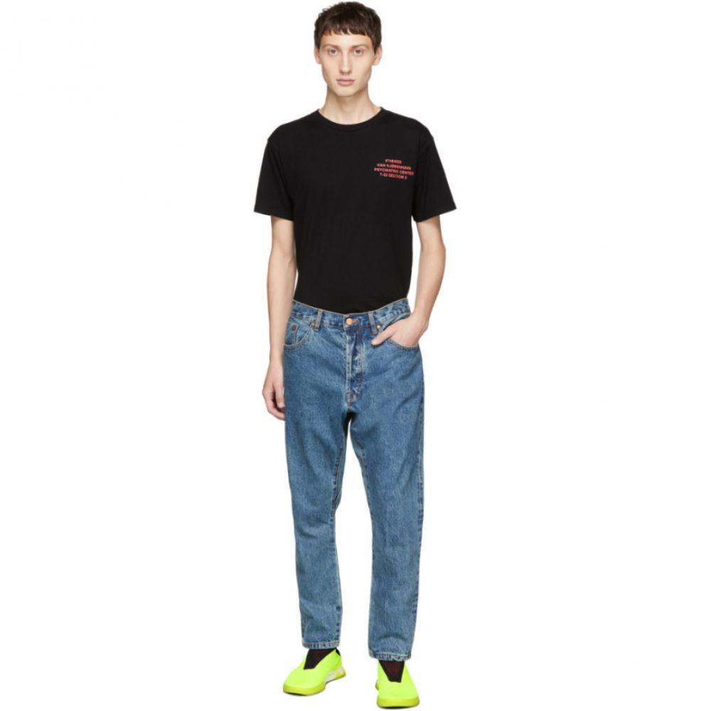 ハン コペンハーゲン Han Kjobenhavn メンズ ボトムス・パンツ ジーンズ・デニム【Blue Drop Crotch Jeans】