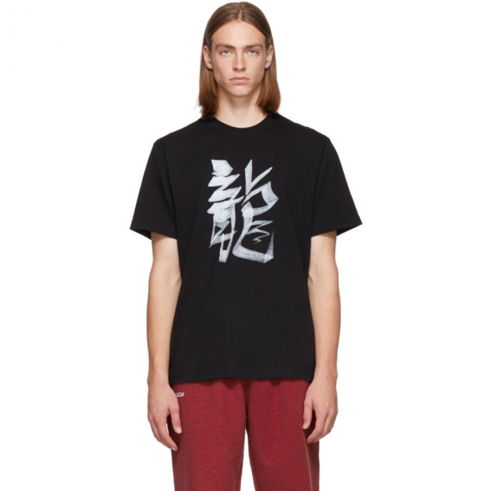 ヴェトモン Vetements メンズ トップス Tシャツ【Black Dragon Chinese Zodiac T-Shirt】