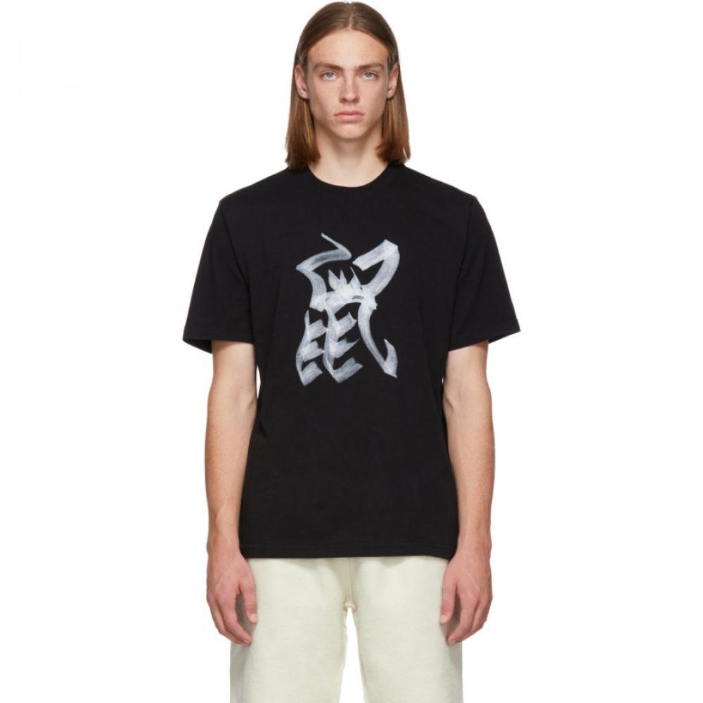 ヴェトモン Vetements メンズ トップス Tシャツ【Black Rat Chinese Zodiac T-Shirt】
