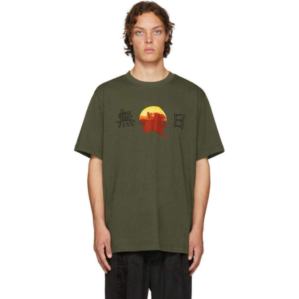 D BY D メンズ トップス Tシャツ【Green No Sun T-Shirt】