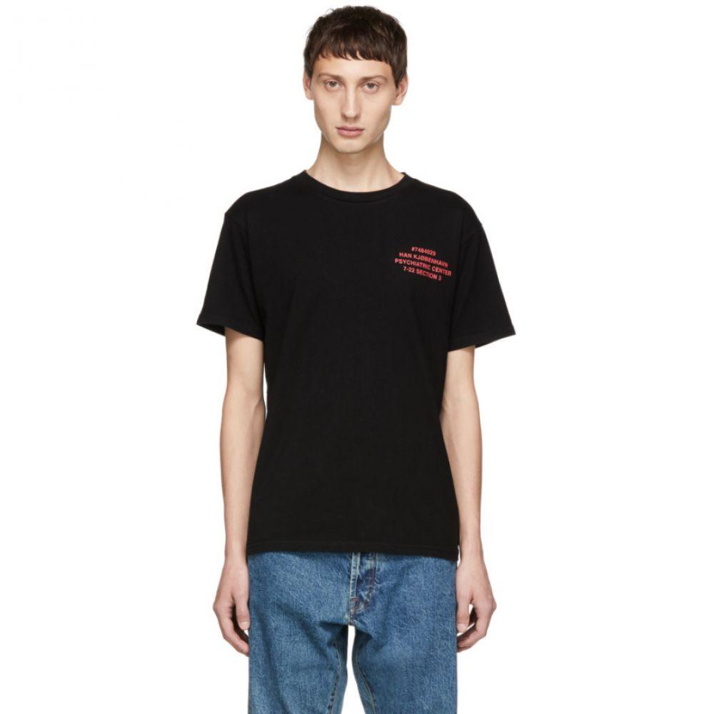 ハン コペンハーゲン Han Kjobenhavn メンズ トップス Tシャツ【Black Casual T-Shirt】