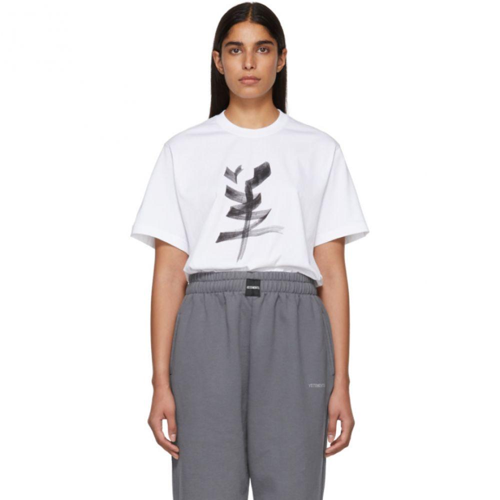 ヴェトモン Vetements レディース トップス Tシャツ【White Goat Chinese Zodiac T-Shirt】