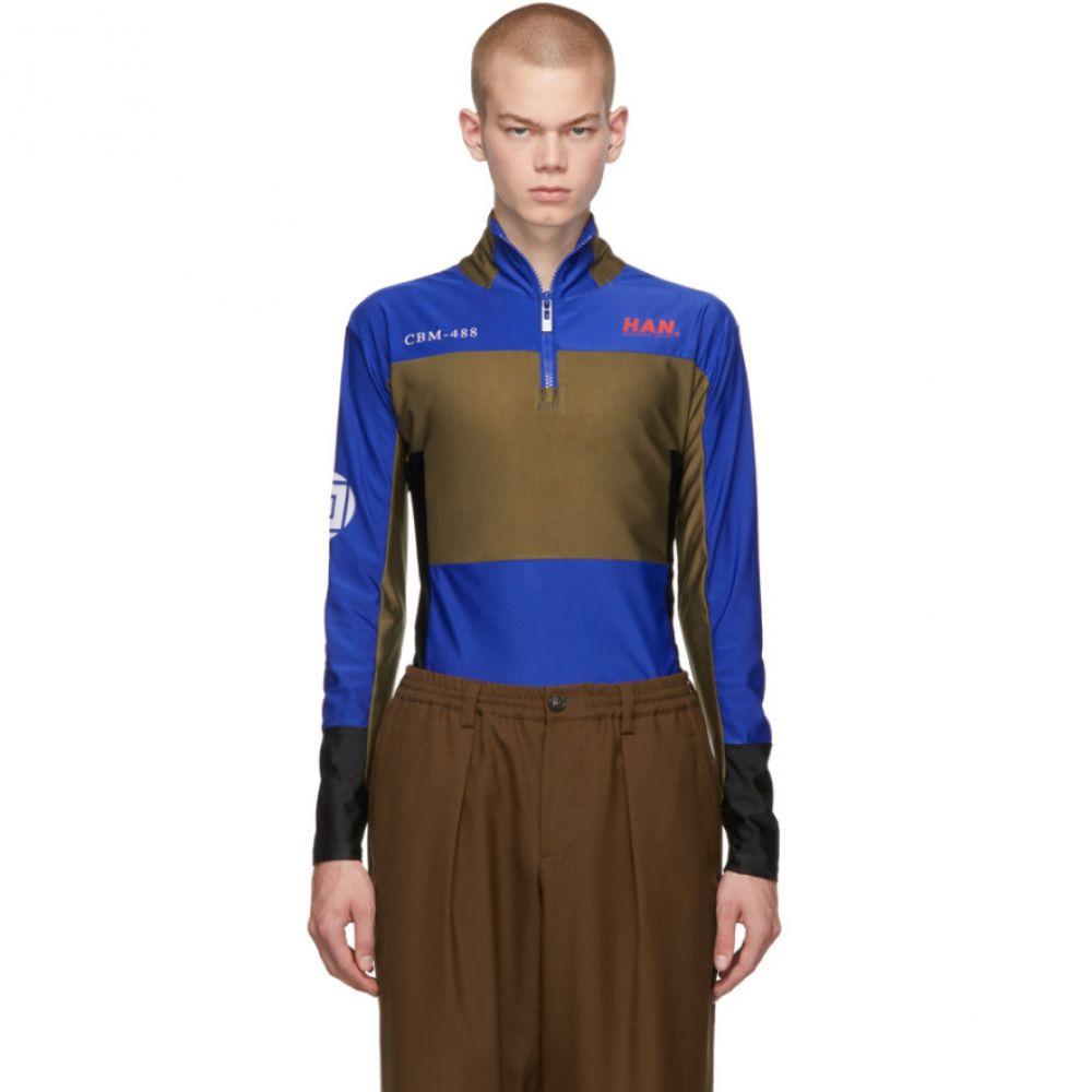 ハン コペンハーゲン Han Kjobenhavn メンズ トップス Tシャツ【Blue Tech T-Shirt】Blue