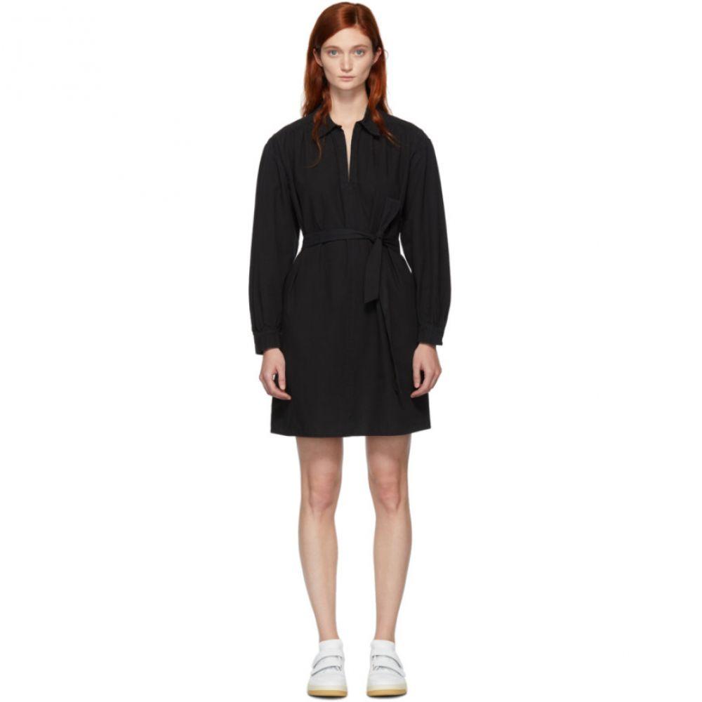 Frank Lyman Black OR Dark Navy Full Bottom Skirt 051 *2 Colours*