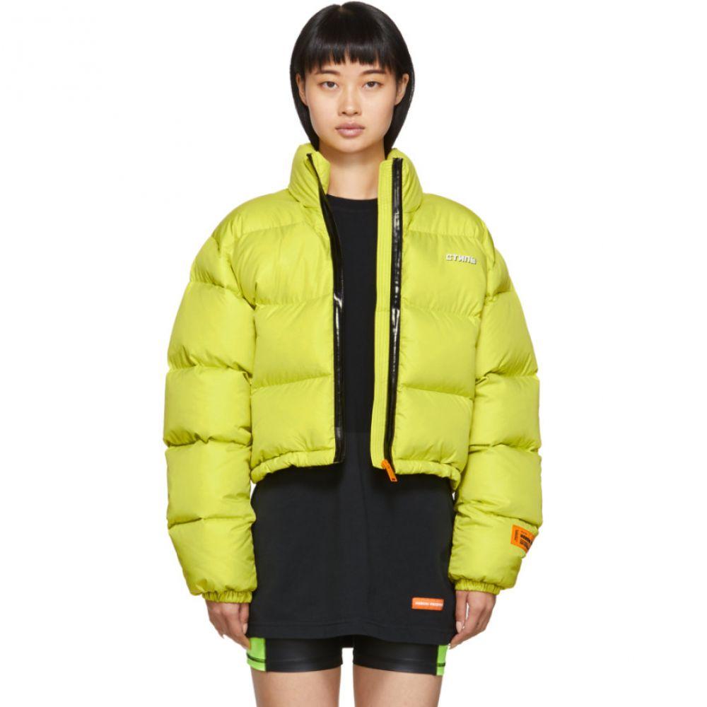 ヘロン プレストン Heron Preston レディース アウター ダウン・中綿ジャケット【Yellow Down Cropped Puffer Jacket】Green/Yellow/White