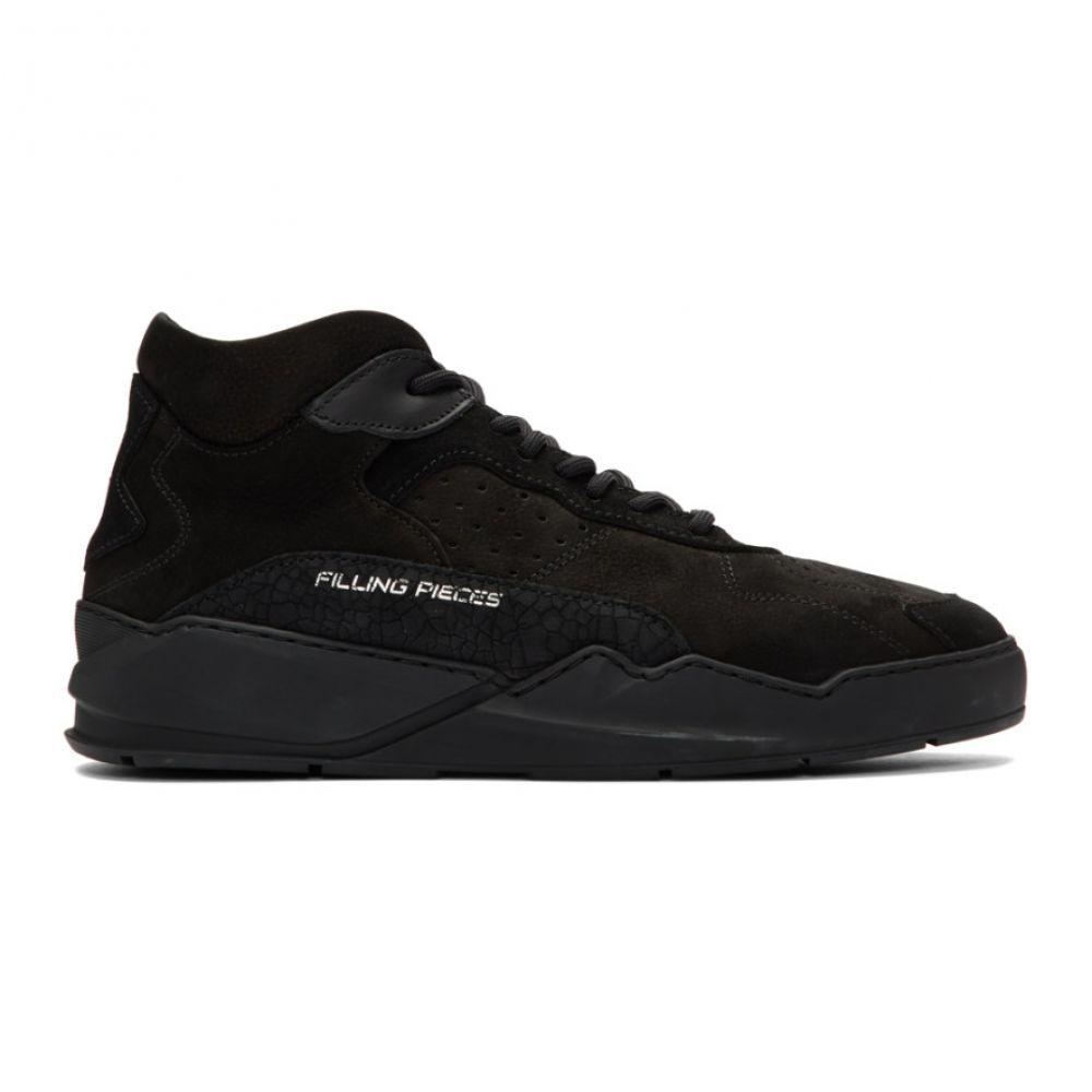 フィリング ピース Filling Pieces メンズ スニーカー シューズ・靴【Black Lay Up Icey Flow 2.0 Sneakers】