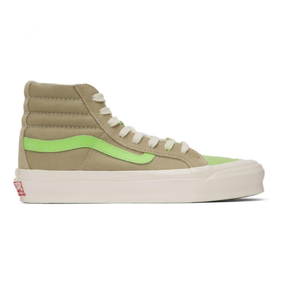 ヴァンズ Vans メンズ スニーカー シューズ・靴【Green Suede OG 138 LX High-Top Sneakers】Eucalyptus/Green gecko