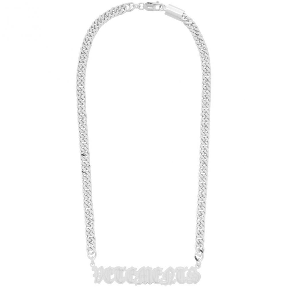 ヴェトモン VETEMENTS メンズ ネックレス ジュエリー・アクセサリー【Silver Gothic Logo Necklace】Silver