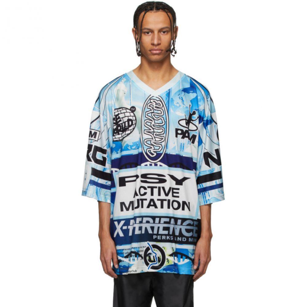 パークスアンドミニ Perks and Mini メンズ Tシャツ トップス【Blue Oversized Planet Hockey T-Shirt】Sky