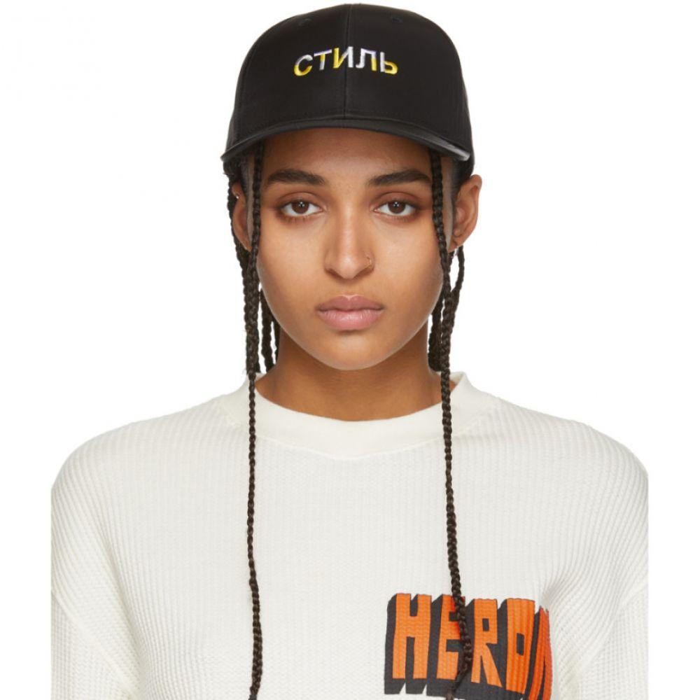 ヘロン プレストン Heron Preston レディース キャップ 帽子【Black Nylon Logo Cap】Black