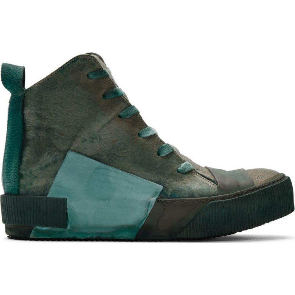 ボリス ビジャン サベリ Boris Bidjan Saberi メンズ スニーカー シューズ・靴【Green Bamba1 Sneakers】Dark green