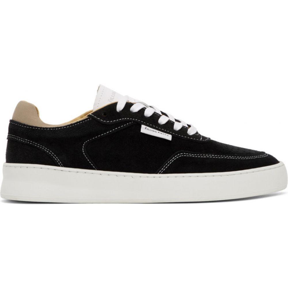 フィリング ピース Filling Pieces メンズ スニーカー シューズ・靴【Black Spate Plain Phase Sneakers】White