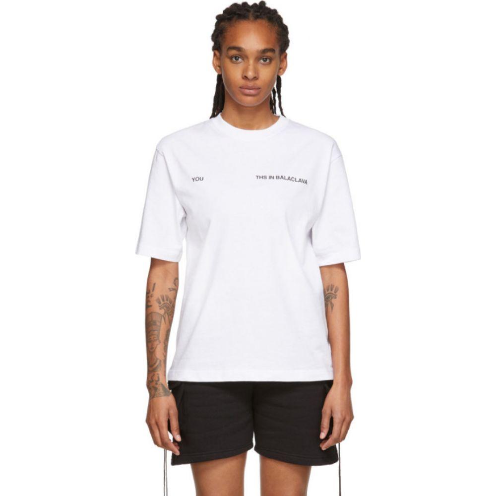 ユース イン バラクラバ Youths in Balaclava レディース Tシャツ トップス【White 'You' T-Shirt】White