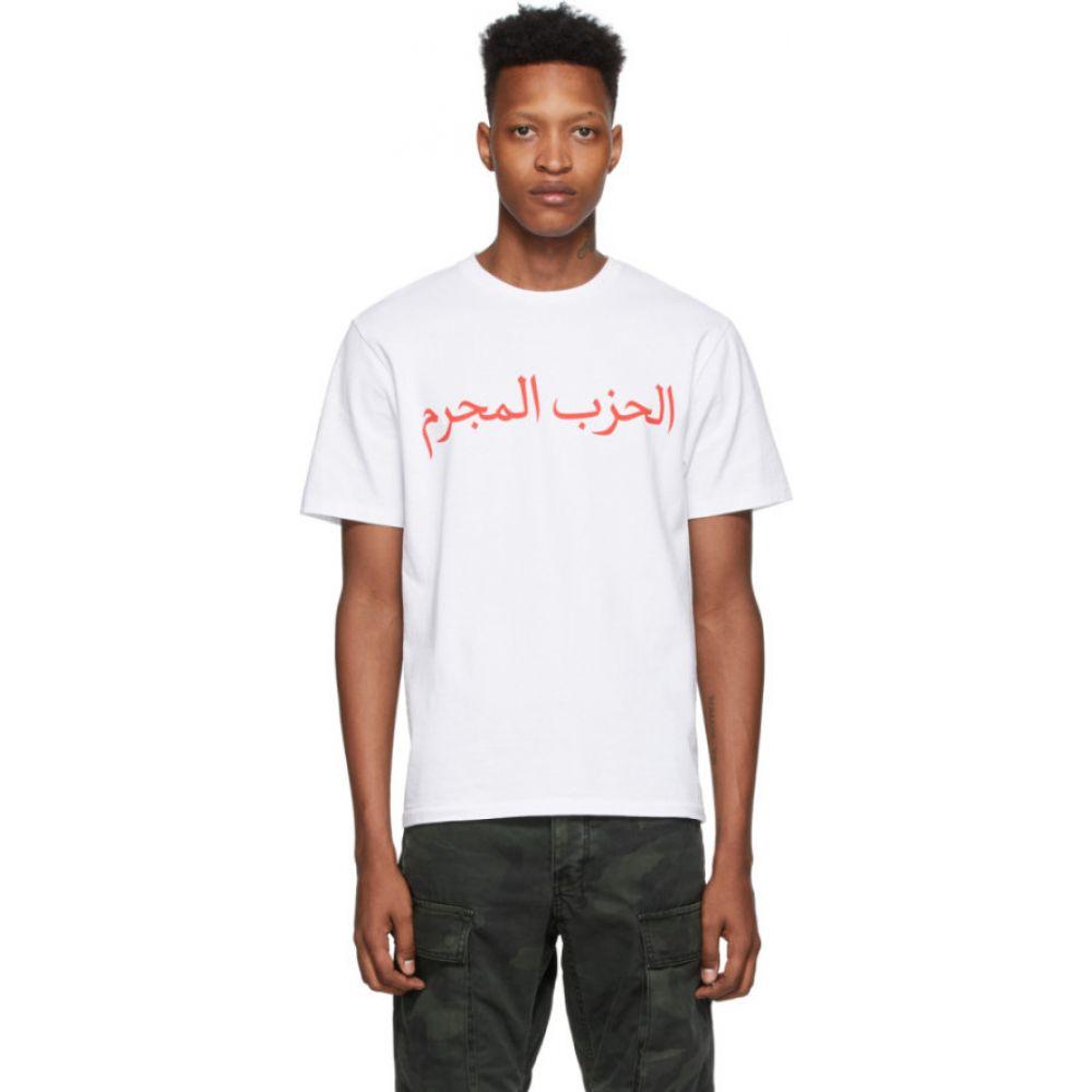 ワコマリア Wacko Maria メンズ Tシャツ トップス【White Standard Arabic T-Shirt】White