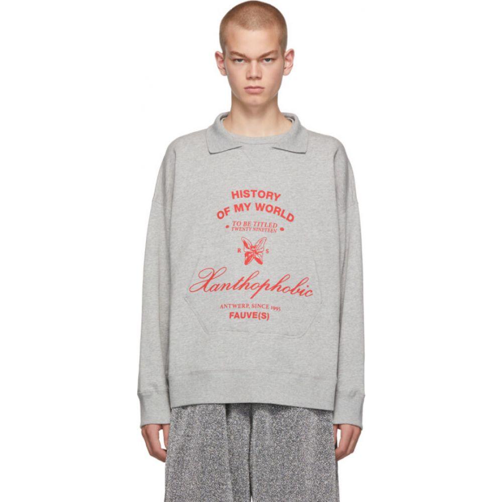 ラフ シモンズ Raf Simons メンズ スウェット・トレーナー トップス【grey 'xanthophobic' collar sweatshirt】Light grey