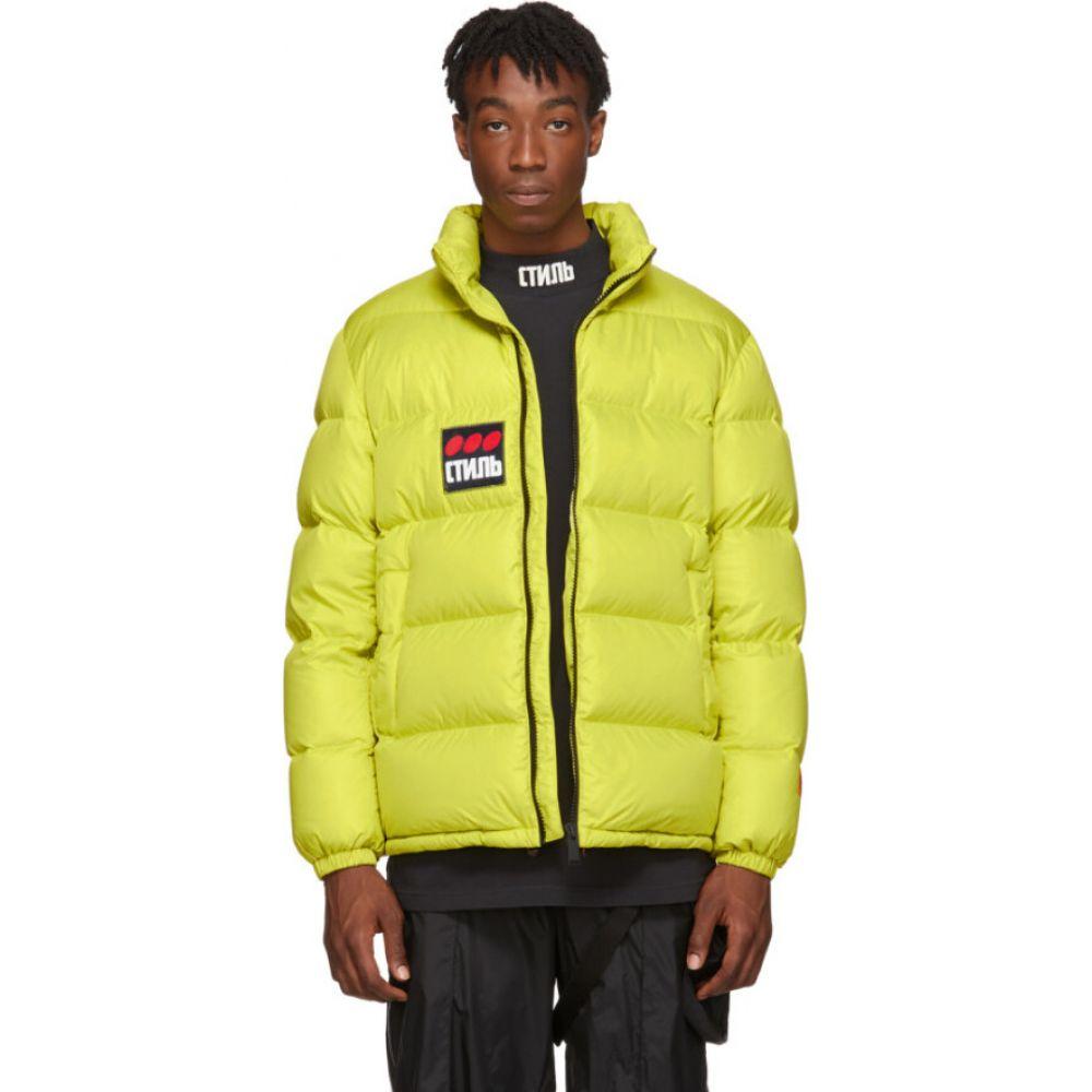 ヘロン プレストン Heron Preston メンズ ダウン・中綿ジャケット アウター【yellow down 'style' dots jacket】Green yellow