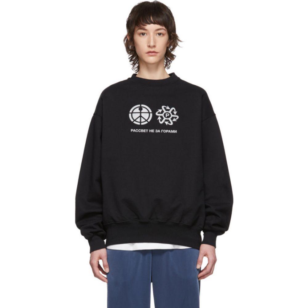 ラスベート Rassvet レディース スウェット・トレーナー トップス【black reflective print sweatshirt】Black