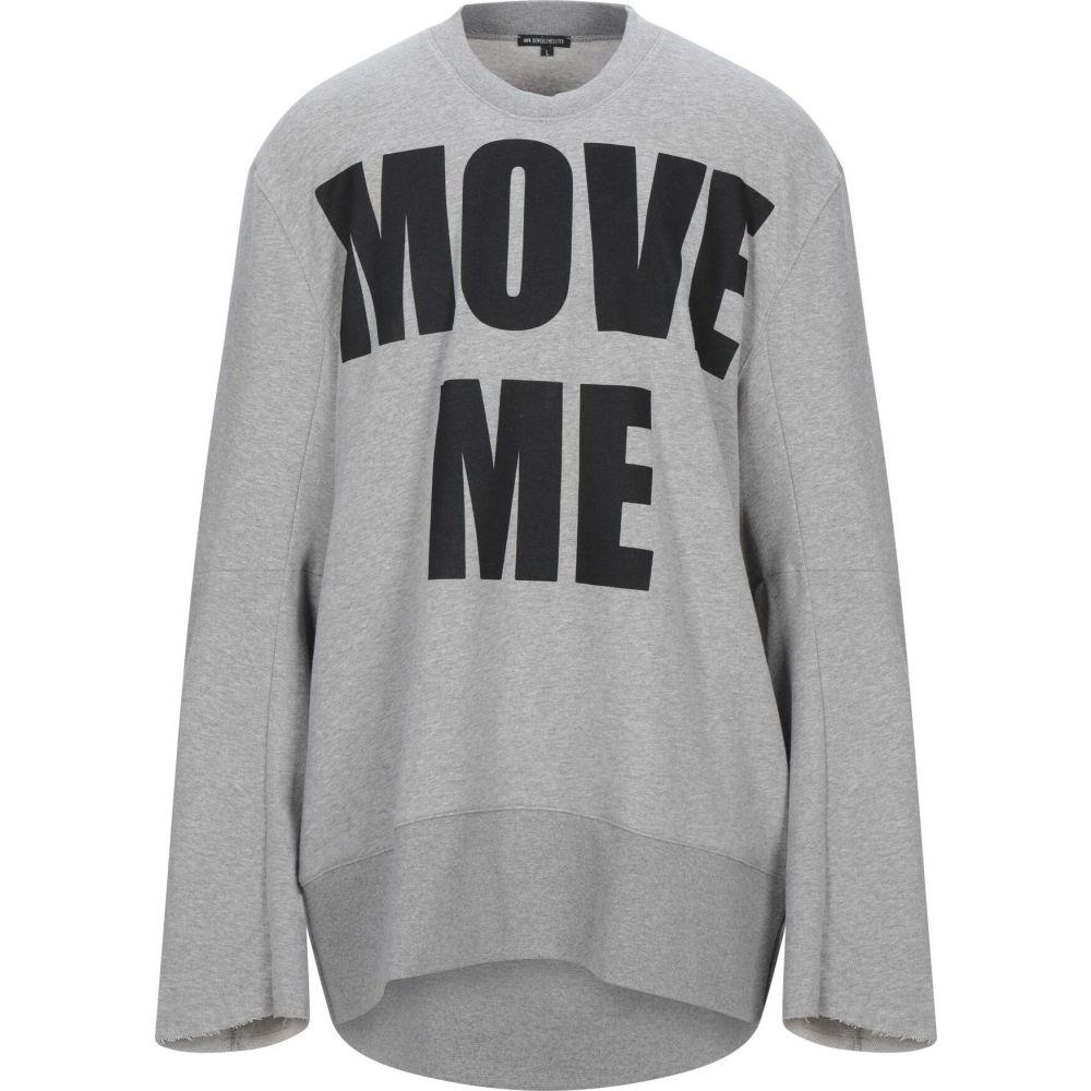 アンドゥムルメステール ANN DEMEULEMEESTER メンズ スウェット・トレーナー トップス【sweatshirt】Grey