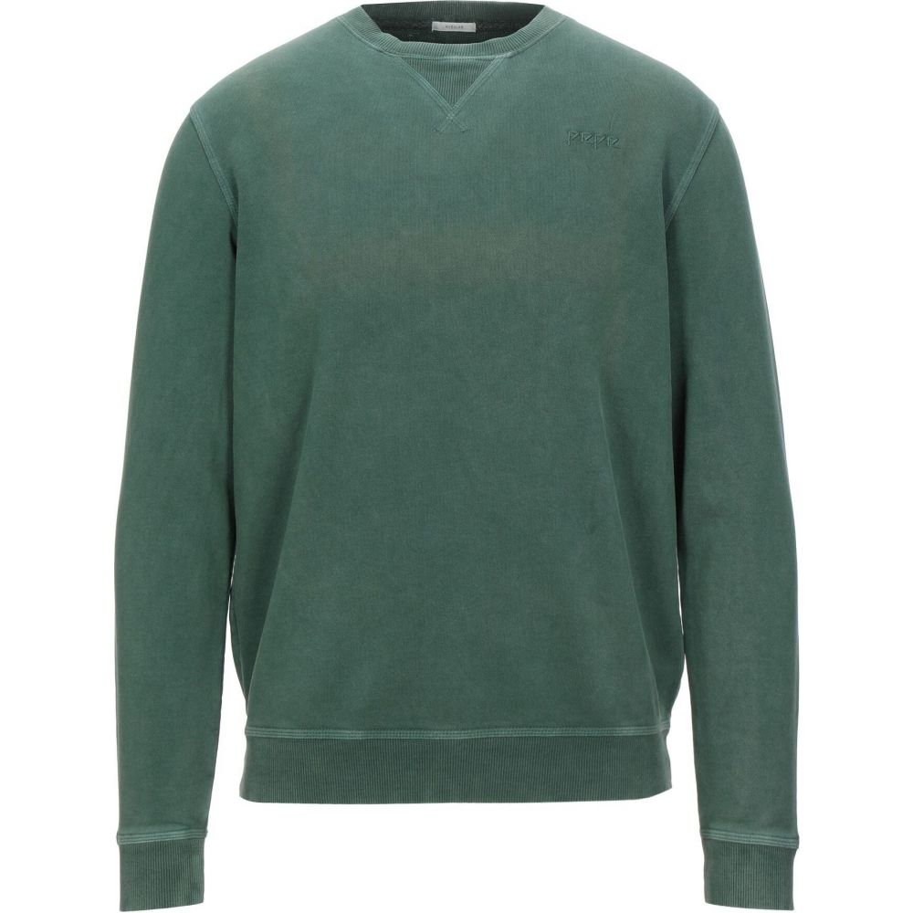 ペペジーンズ PEPE JEANS メンズ スウェット・トレーナー トップス【sweatshirt】Green