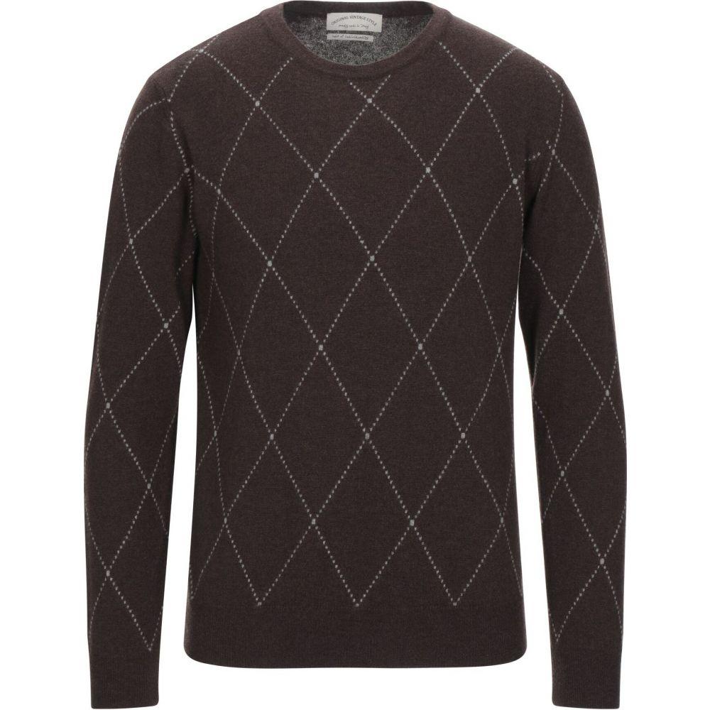 オリジナル ヴィンテージ スタイル ORIGINAL VINTAGE STYLE メンズ ニット・セーター トップス【sweater】Dark brown