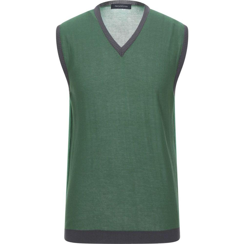 プライベートライブス PRIVATE LIVES メンズ ベスト・ジレ トップス【sleeveless sweater】Dark green