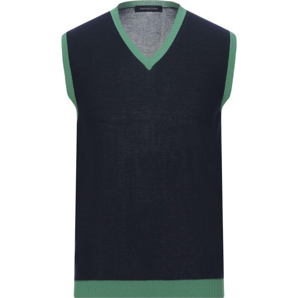 プライベートライブス PRIVATE LIVES メンズ ベスト・ジレ トップス【sleeveless sweater】Dark blue