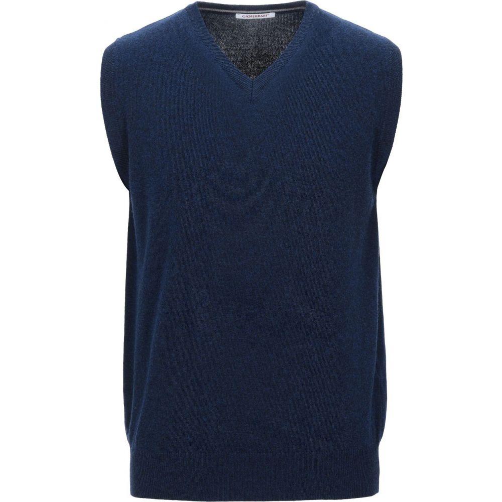 ジオ フェラーリ GIOFERRARI メンズ ベスト・ジレ トップス【sleeveless sweater】Dark blue
