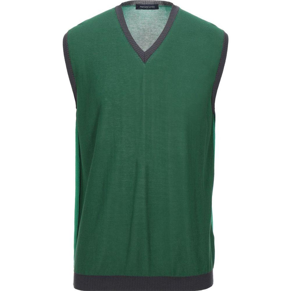 プライベートライブス PRIVATE LIVES メンズ ベスト・ジレ トップス【sleeveless sweater】Green