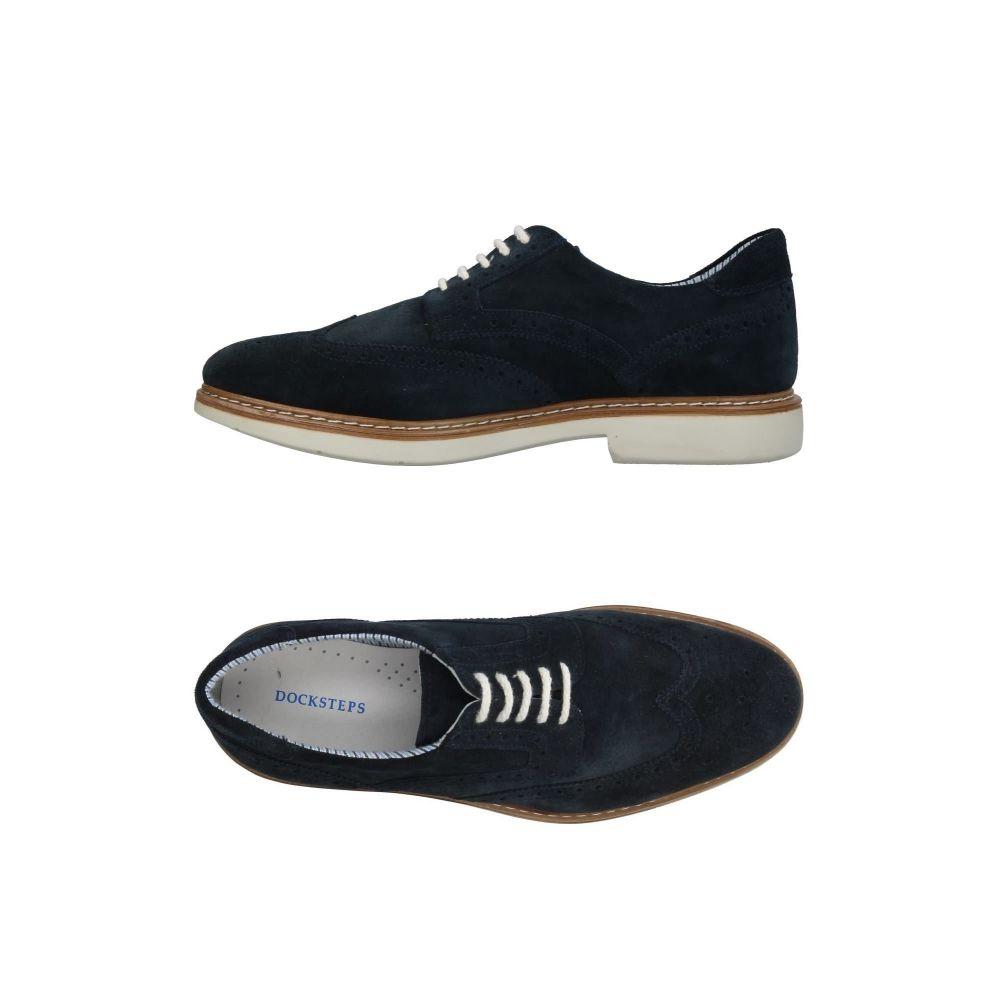 ドックステップス DOCKSTEPS メンズ シューズ・靴 【laced shoes】Blue