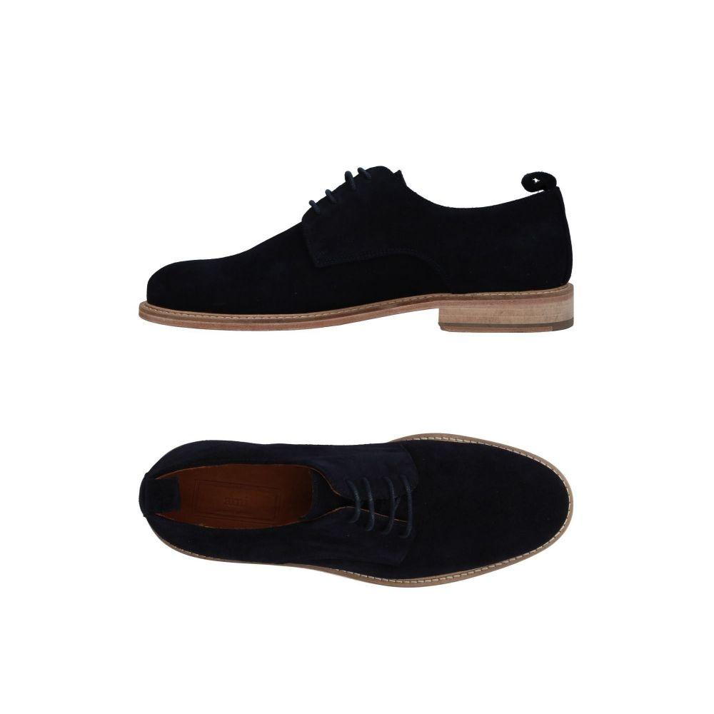 アミアレクサンドルマテュッシ AMI ALEXANDRE MATTIUSSI メンズ シューズ・靴 【laced shoes】Dark blue