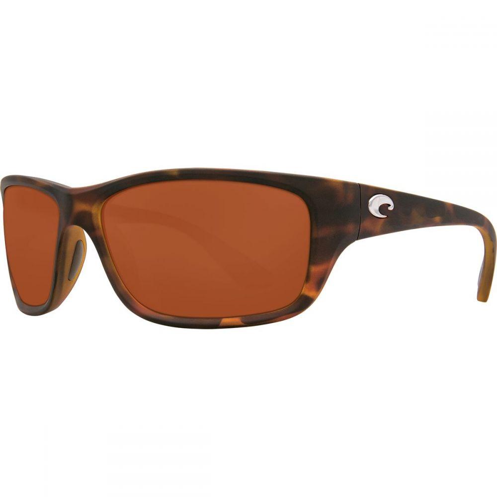 コスタ Costa レディース メガネ・サングラス【Tasman Sea 580P Polarized Sunglasses】Matte Retro Tort Gray 580p