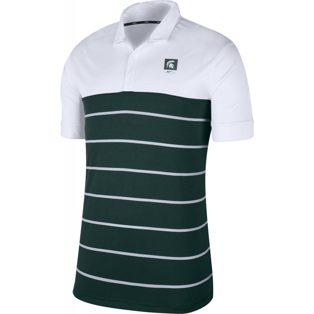 ナイキ Nike メンズ ポロシャツ トップス【Michigan State Spartans White/Green Striped Polo】