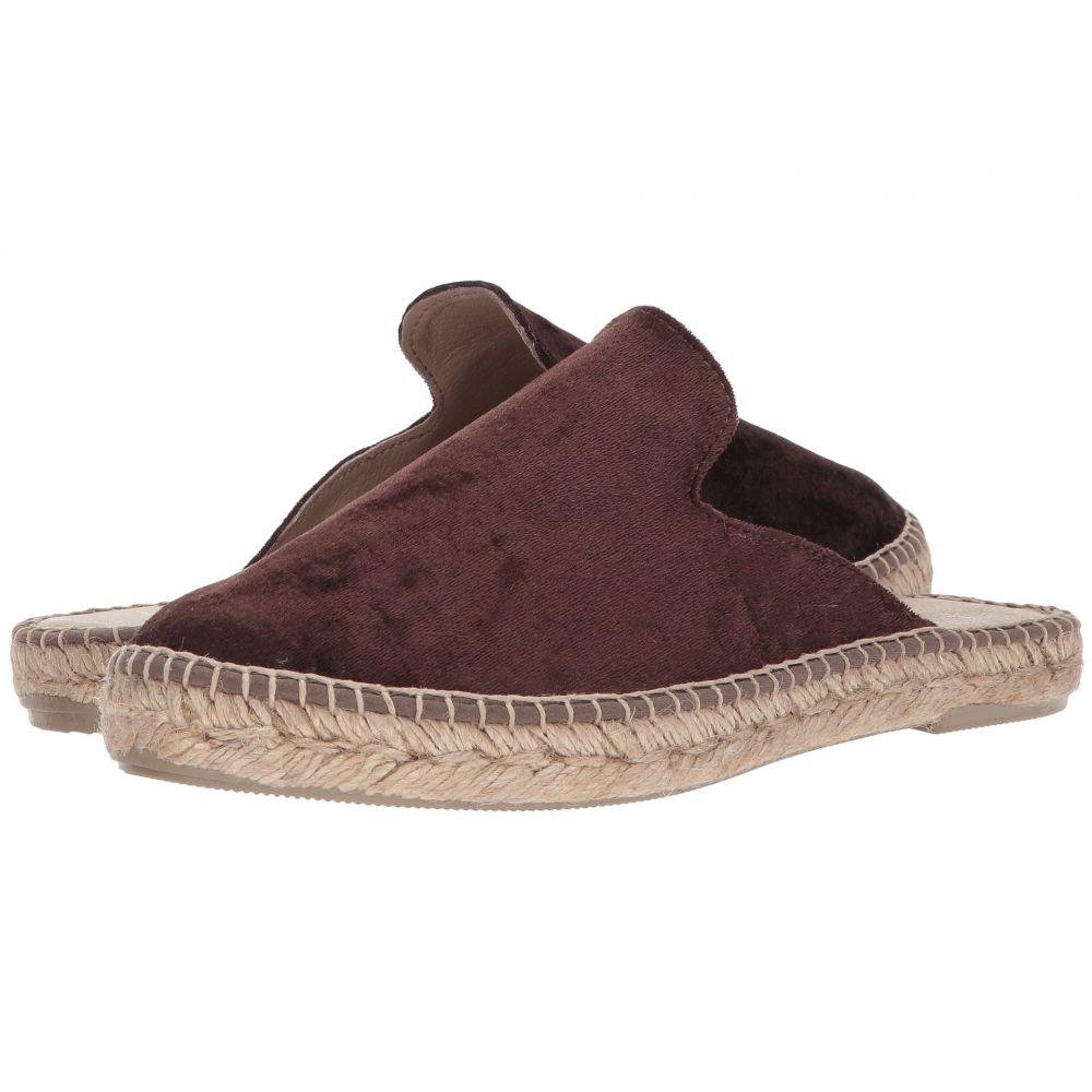 トニーポンズ レディース シューズ・靴【Malmo-Vx】Brown