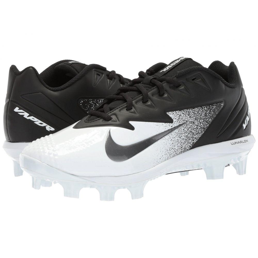 ナイキ Nike メンズ 野球 シューズ・靴【Vapor Ultrafly Pro MCS】Black/Metallic Silver/White