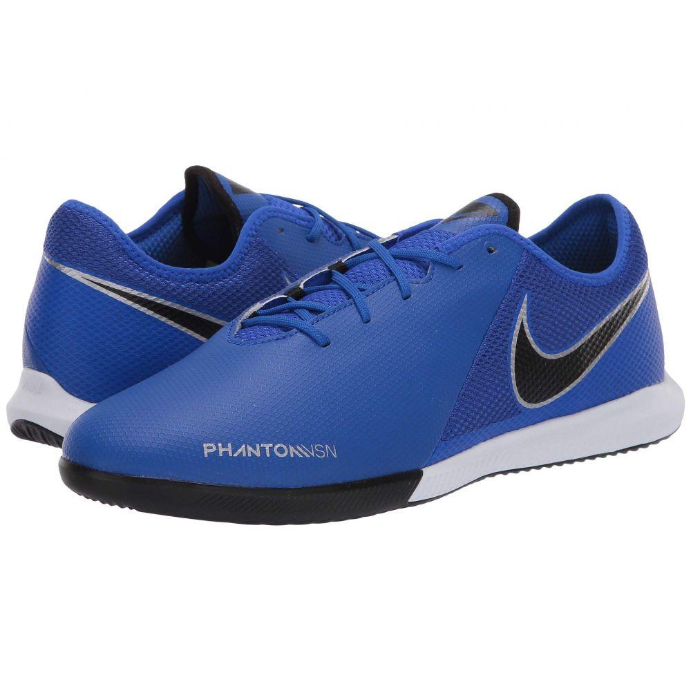 ナイキ Nike メンズ サッカー シューズ・靴【Phantom VSN Academy IC】Racer Blue/Black/Metallic Silver/Volt