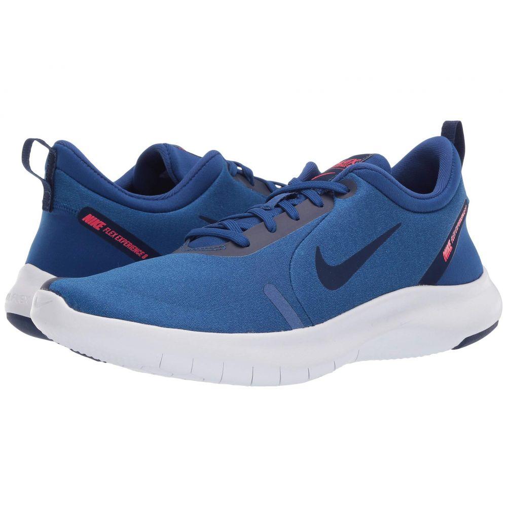 ナイキ Nike メンズ ランニング・ウォーキング シューズ・靴【Flex Experience RN 8】Indigo Force/Blue Void/Photo Blue
