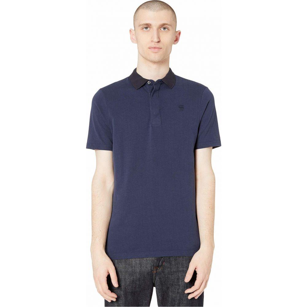 ジースター ロゥ G-Star メンズ ポロシャツ 半袖 トップス【Volute Slim Polo Short Sleeve】Sartho Blue