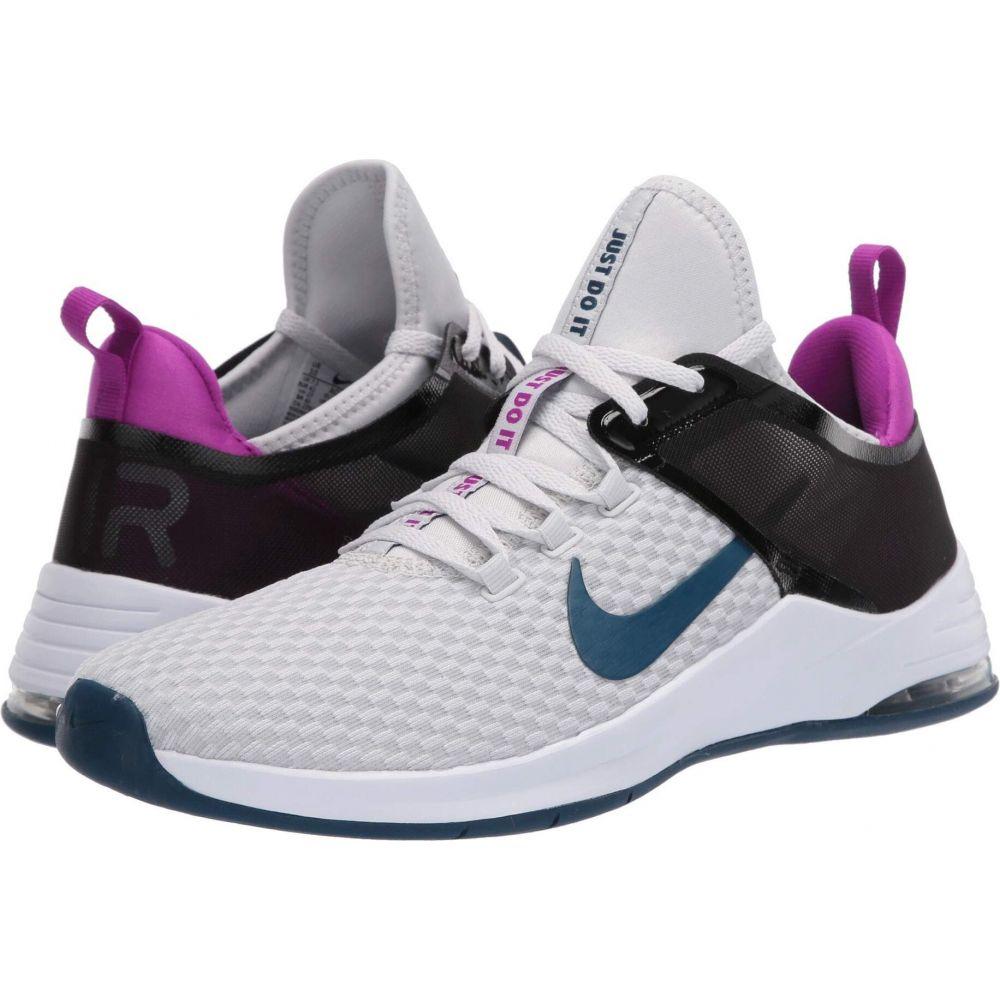 ナイキ Nike レディース スニーカー シューズ・靴【Air Max Bella TR 2】Photon Dust/Valerian Blue/Vivid Purple